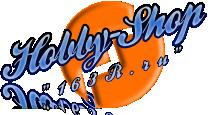 логотип Интернет магазина 'Hobby-Shop'