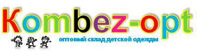 """логотип Оптовый склад детской одежды """"Kombez-Opt"""""""