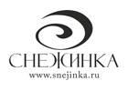 логотип ООО ВКФ Снежинка