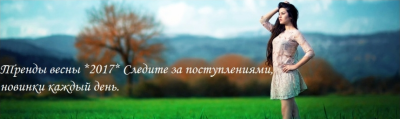 логотип Интернет-магазин МалОдежка