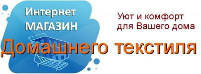 логотип Текстиль для дома
