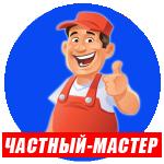 логотип Частный Мастер