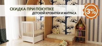 логотип Всё для крохи - интернет-магазин