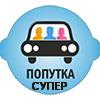 логотип Super.poputka2017
