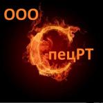 логотип ООО СпецРТ