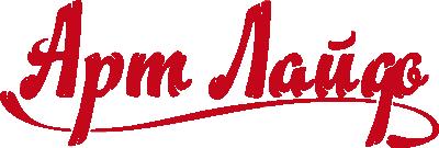 логотип АРТ ЛАЙФ УКРАИНА - ДОБРО ПОЖАЛОВАТЬ В НАШ ИНТЕРНЕТ-МАГАЗИН