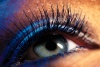 Наши глаза