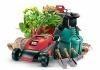 Товары для дома, сада и ремонта