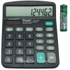Калькуляторы, CD, DVD, карты памяти, батарейки, USB-хабы (ЦЕНЫ БЕЗ НДС)