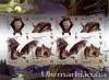 Эксклюзивные почтовые марки