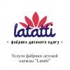 """Услуги фабрики детской одежды """"Latatti"""""""