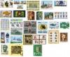 Почтовые марки Украины 1997 год