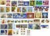 Почтовые марки Украины 2001 год