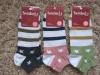Шкарпетки для дорослих