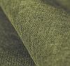 Мебельная ткань  Savana (Саванна) жаккард
