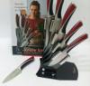Ножи и ножницы кухонные