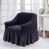 Чехлы  для кресла