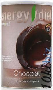 05 Коктейль «Шоколад» купить в Брянске - Пищевые ингредиенты