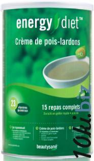 11 Гороховый суп с копченостями купить в Брянске - Пищевые ингредиенты