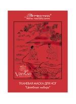 """Ванночка для ног """"Тибетский рецепт"""" (70г) VT-12"""