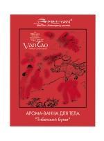 """Арома-ванна для тела """"Тибетский букет"""" (80г) VT-10"""
