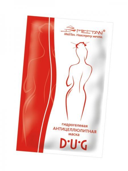 Гидрогелевая антицеллюлитная маска (20г(2 маски в пакетике) DU-06