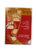Косметический пластырь для ног He Sheng (2 шт) HS-4