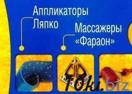 "Журналы - Брошюра ""Аппликаторы Ляпко"""