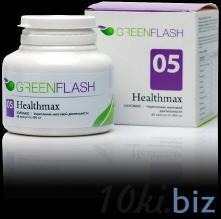 05 Healthmax купить в Брянске - Пищевые добавки