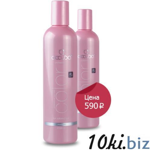 Color - Шампунь для окрашенных волос купить в Брянске - Шампуни для волос