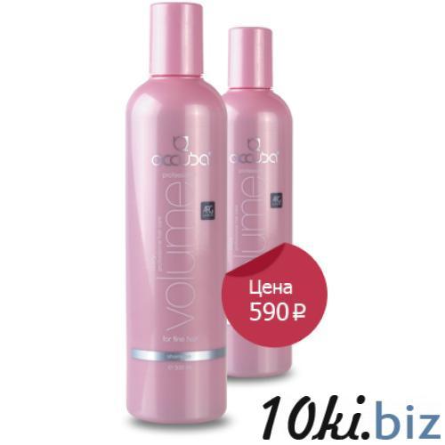 Volume - Шампунь для тонких волос купить в Брянске - Шампуни для волос