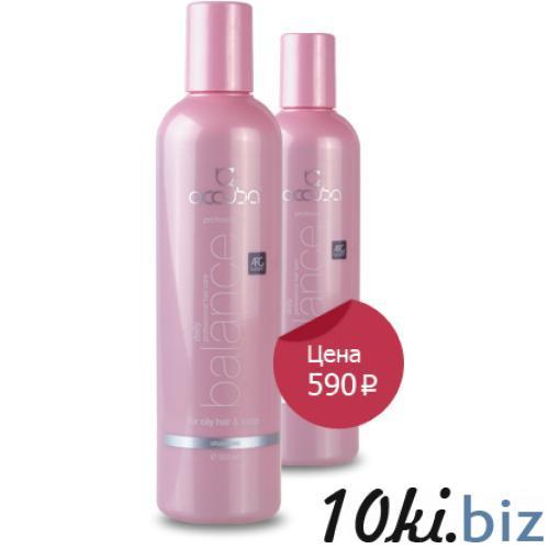 Balance - Шампунь для волос, склонных к жирности купить в Брянске - Шампуни для волос
