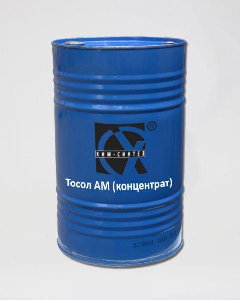 Тосол ( тосол- концентрат ХИМ-СИНТЕЗ)