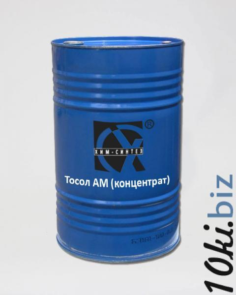 Тосол ( тосол- концентрат ХИМ-СИНТЕЗ) - Расходные материалы, автохимия и автокосметика в Нижнем Новгороде