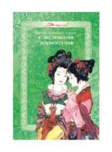 Набор тканевых масок с экстрактом зеленого чая (45 г) MD-5