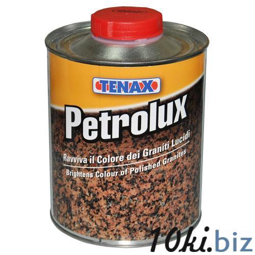 PETROLUX Средства для покрытия, очистки камня купить на рынке Дубровка