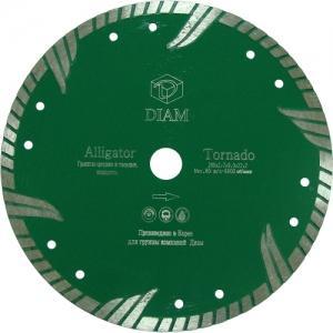 Алмазный диск Alligator (гранит)