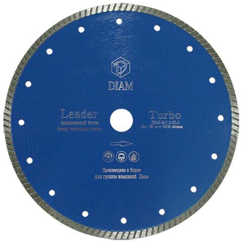 Алмазный диск Leader (бетон)