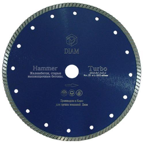 Алмазный диск Hammer (железобетон)