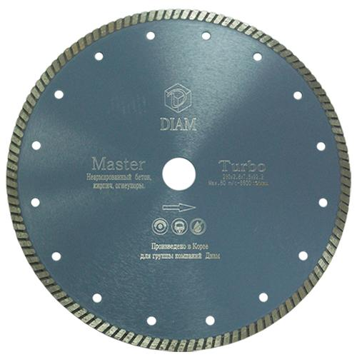 Алмазный диск Master (бетон)