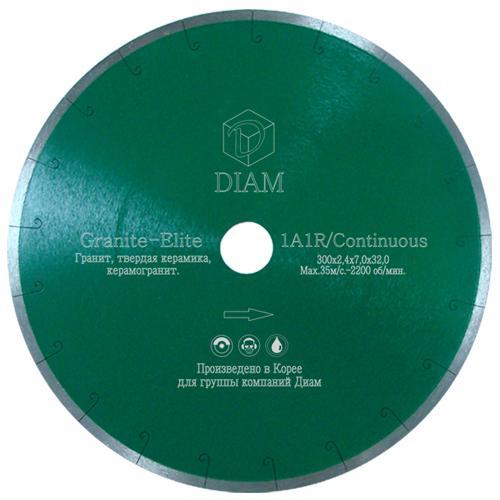 Алмазный диск Granite-Elite (гранит)