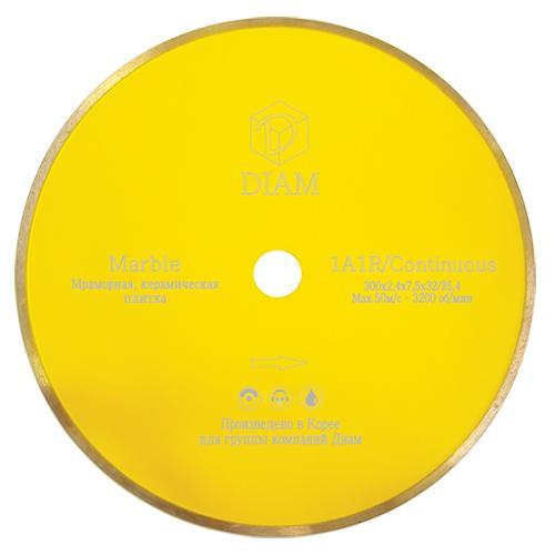 Алмазный диск Marble (мрамор)