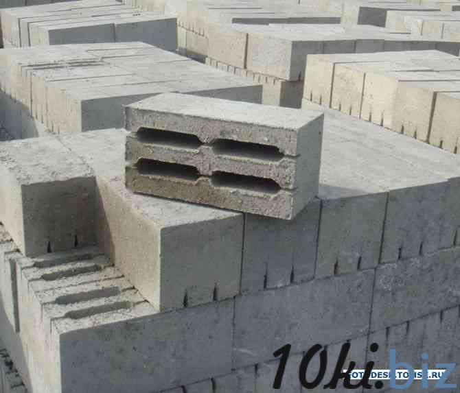 Стеновой блок 190*190*390 купить в Новосибирске - Блоки стеновые
