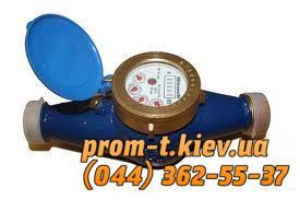 Фото Счетчики для холодной и горячей воды турбинные, крыльчатые, бытовые, промышленные, Счетчик ВСКМ Счетчик ВСКМ-20
