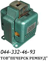 Электромагнит МИС 6100 220В