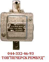 Электромагнит МИС 3200 220В