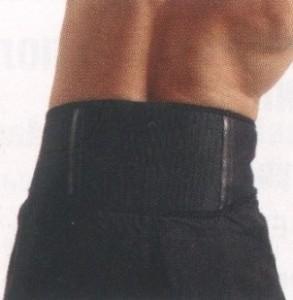 Фото Фитнес с Nikken, Фиксирующие повязки KenkoTherm Поясничная повязка KenkoTherm