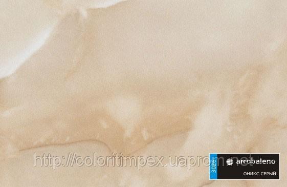 "Декоративный пластик ""Arcobaleno"", Оникс серый(арт 3026)"