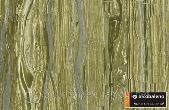 "Декоративный пластик ""Arcobaleno"", монерон зеленый(арт 4015)"