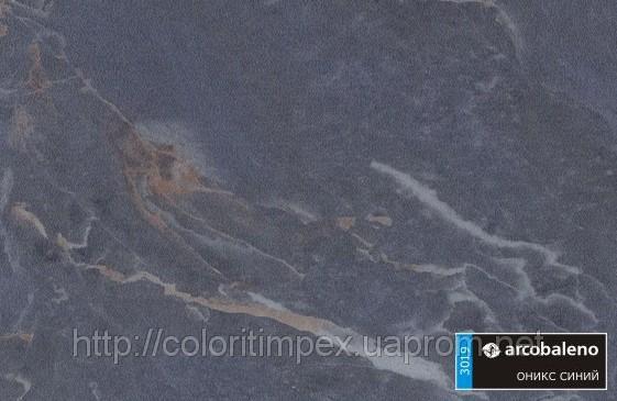 "Декоративный пластик ""Arcobaleno"", Оникс синий(арт 3019)"